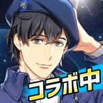 >アストロアンドガールズ【銀河英雄伝説コラボ開催!】