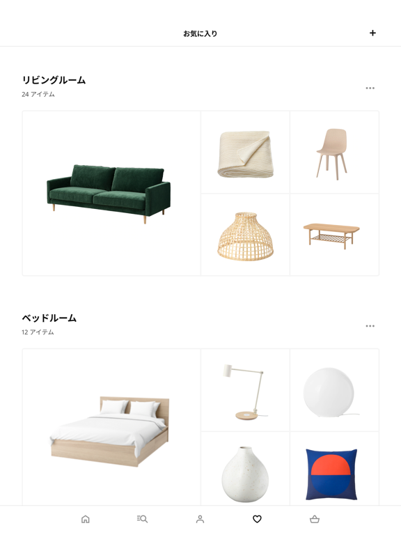 IKEAのおすすめ画像4
