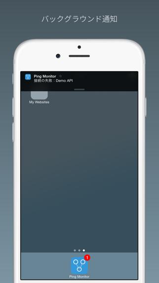 Ping Monitorのスクリーンショット2