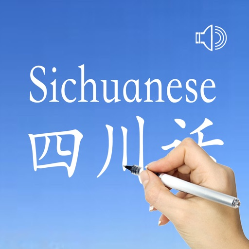 Sichuanese - Chinese Dialect