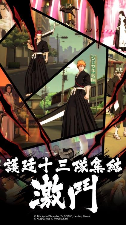 死神BLEACH-正版授權手遊 screenshot-4