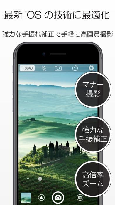 StageCameraPro2 - 高画質... screenshot1