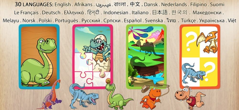 Dinosaur games for toddlers Cheat Codes