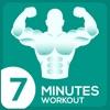 7分トレーニング:体重減少