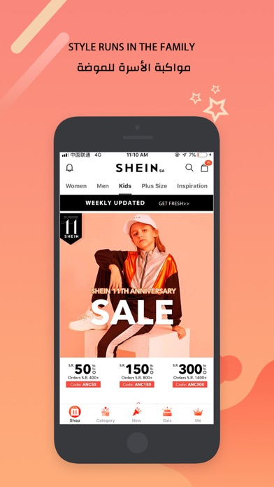 Screenshot for SHEIN-Fashion Shopping Online in Philippines App Store