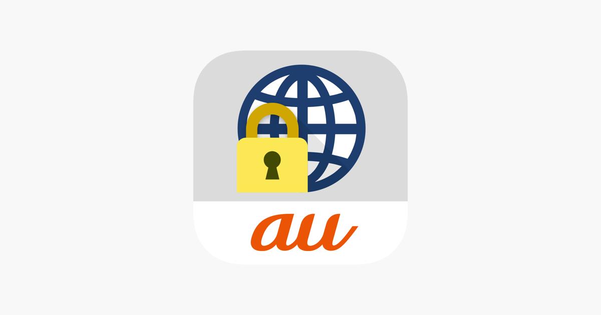 Au 許可 できない 安心 アプリ フィルター au 迷惑フィルター機能「アドレス帳受信設定」の「受信許可」設定について