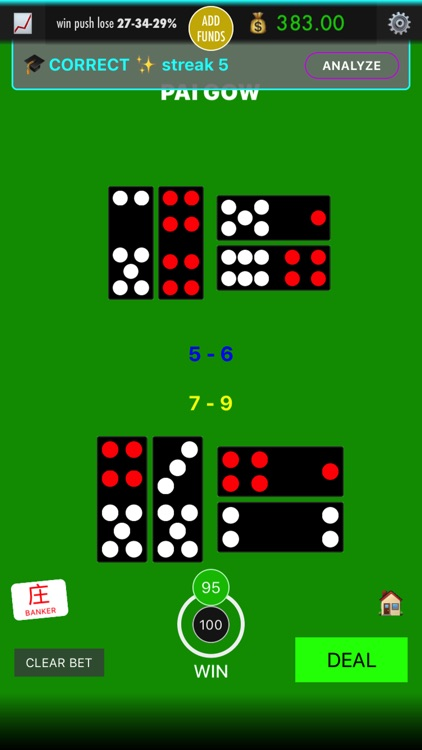 Ladbrokes games mobile
