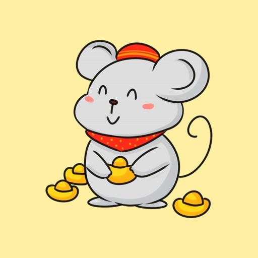 小灰鼠来拜年
