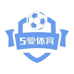 5爱体育-直接看高清赛事直播
