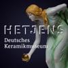 德国陶瓷博物馆-用AR的方式了解文物历史