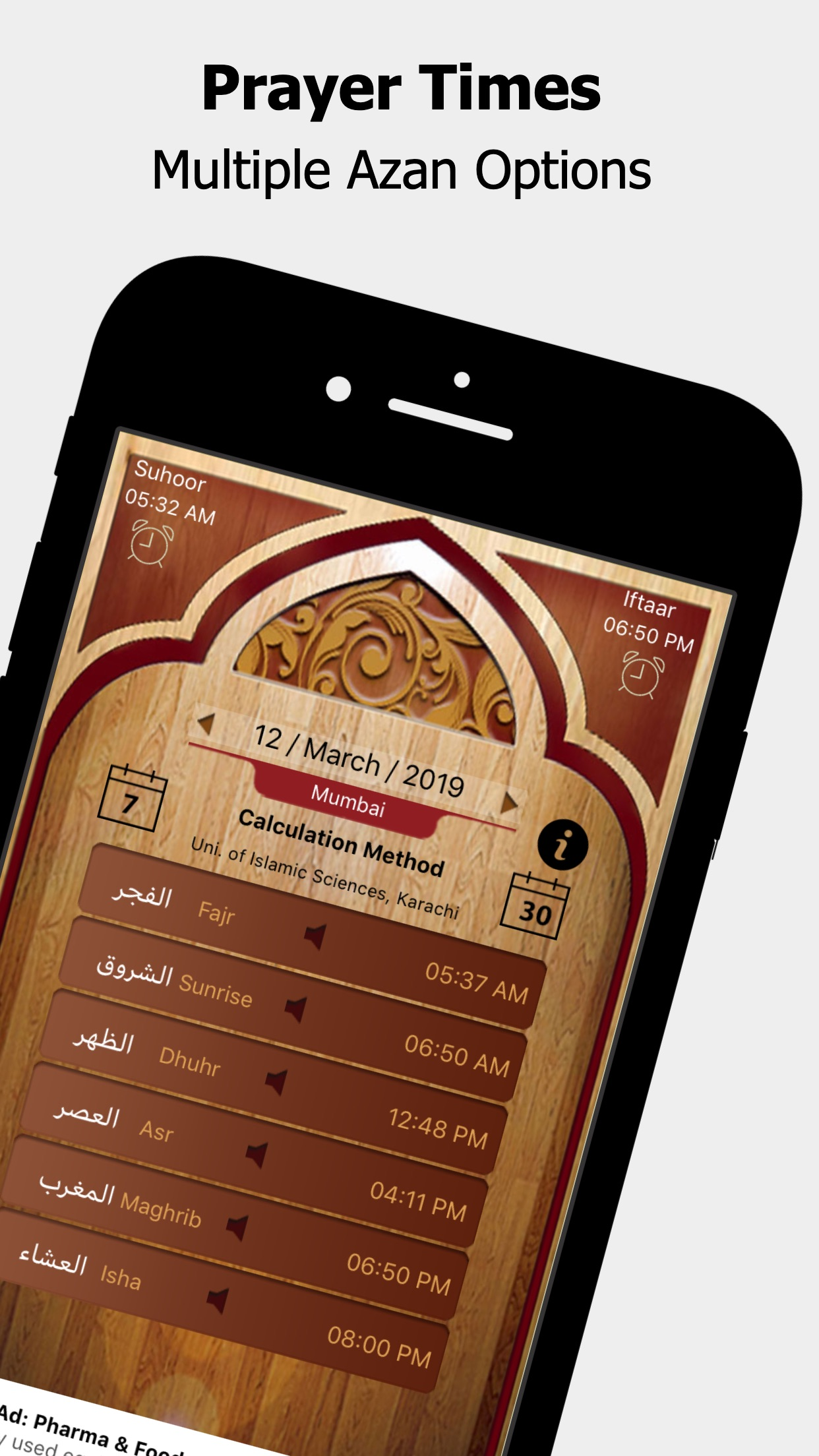 Islamic Qibla & Prayer Times Screenshot