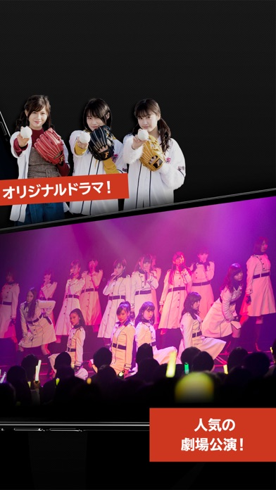 大阪チャンネル/お笑い・NMB48の番組が見放題のおすすめ画像8