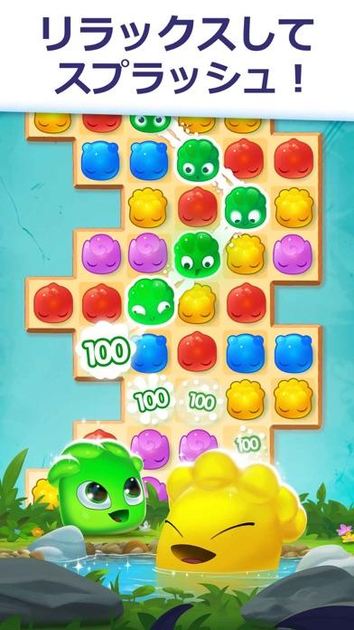Jelly Splash -リラックスできるパズルゲーム ScreenShot1