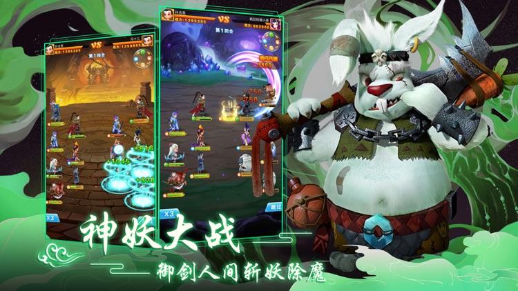 魔灵军团之道友别推塔 screenshot-3