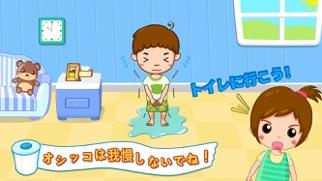 ベビーパンダのお世話:トイレトレーニングのおすすめ画像3