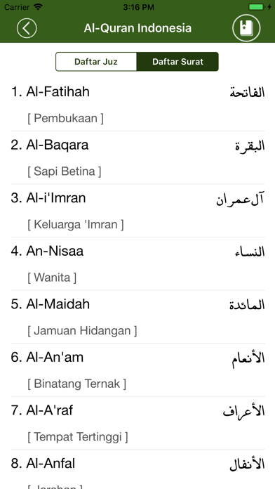 Al-Quran Bahasa Indonesiaのおすすめ画像2
