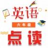 小学六年级英语上册-PEP人教版一起作业互动学习网