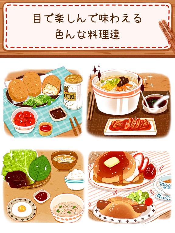 Miya's Everyday Joy of Cookingのおすすめ画像4