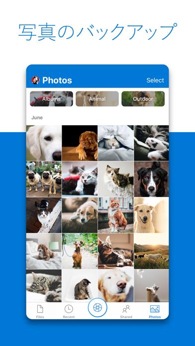 Microsoft OneDriveのおすすめ画像2