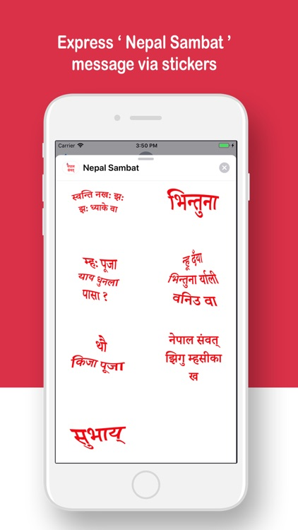 Nepal Sambat Stickers screenshot-1