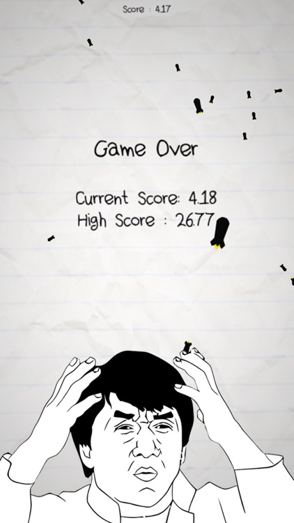 No Humanity - The Hardest Game screenshot-5
