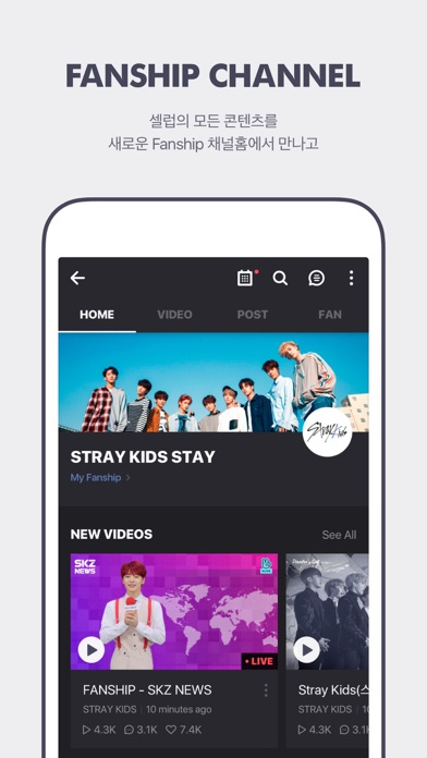 다운로드 V LIVE - Global Star Live app Android 용