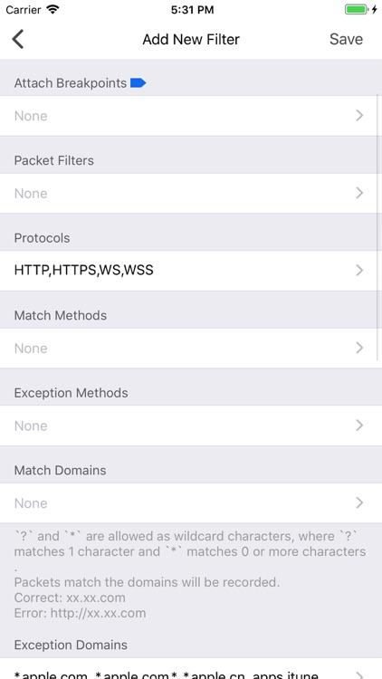 Thor HTTP Sniffer/Capture screenshot-6