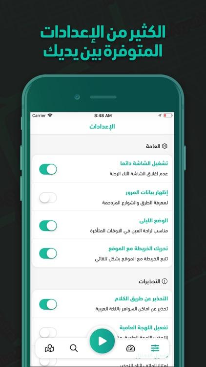 كاشف ساهر screenshot-5