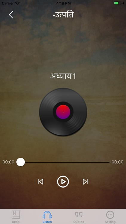 Bible Hindi - Read, Listen screenshot-8