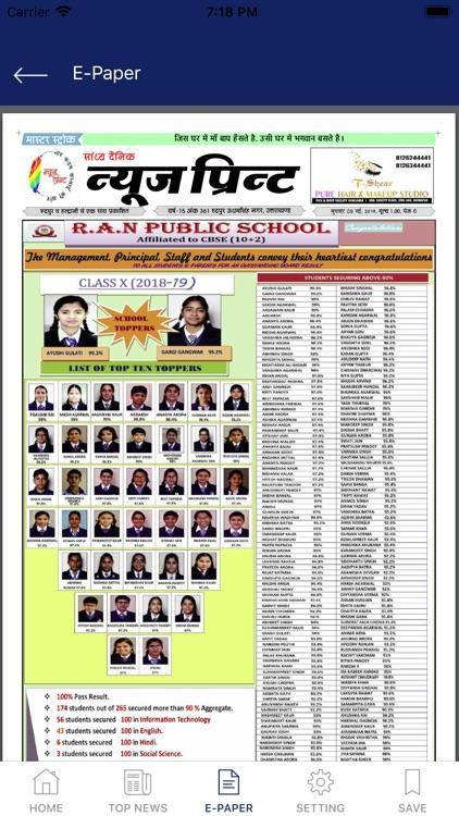 Newsprint: Hindi News App screenshot-9