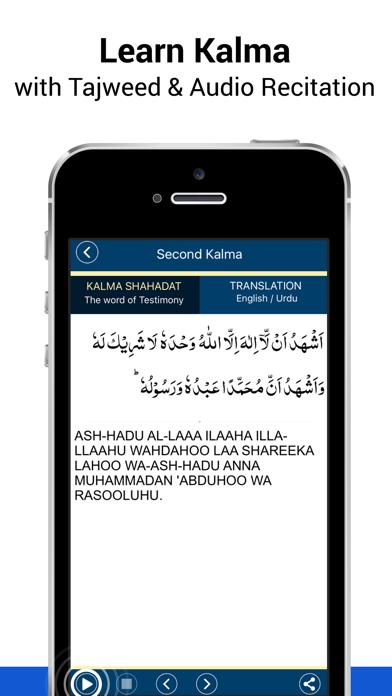 6 Kalma of Islam screenshot three