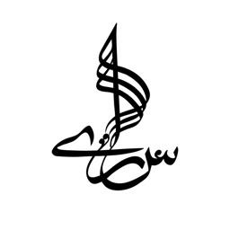 Saarey Music