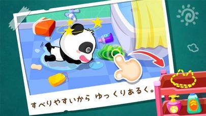 家庭での幼児の安全教育-BabyBusのおすすめ画像4