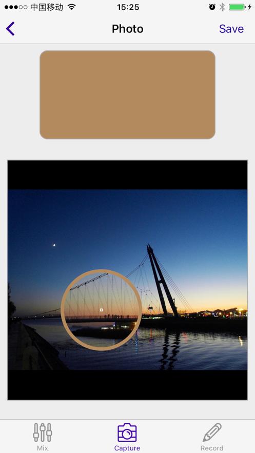 览色专业版-RGB调色与相机图片取色工具 App 截图