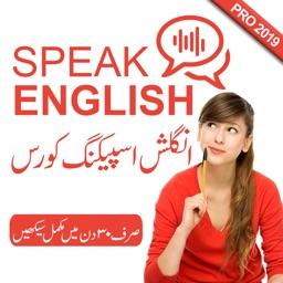 Learn English Spoken