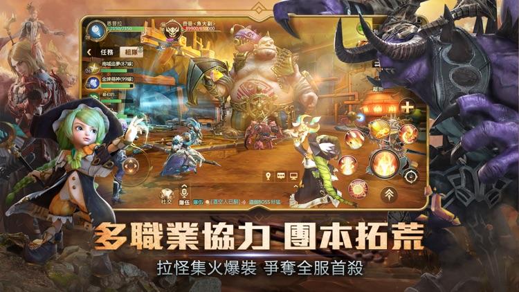 我叫MT4:榮耀 screenshot-4