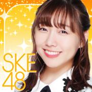 SKE48 AIドルデイズ