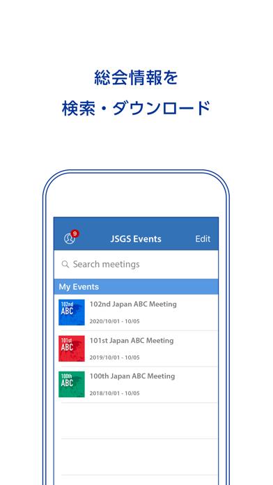 JSGS Eventsのおすすめ画像3