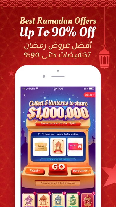 Screenshot for Jollychic- جولي شيك in Singapore App Store
