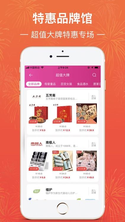 50好券 screenshot-2