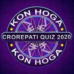 Crorepati Quiz Hindi & English