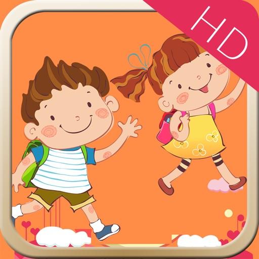 Baby Learn Sticker HD