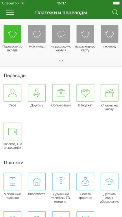 ХМБ – онлайн screenshot-3