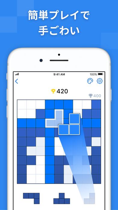 BlockuDoku - ブロックパズル screenshot1