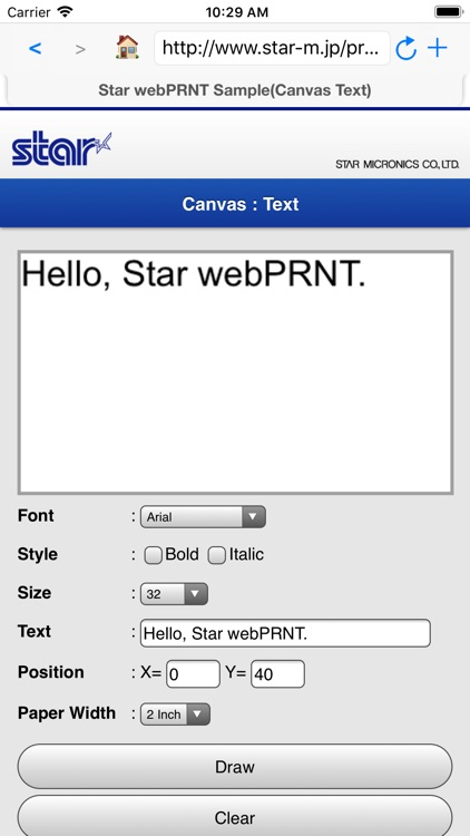 Star webPRNT Browser screenshot-3