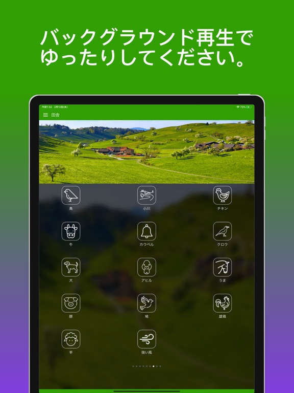 https://is3-ssl.mzstatic.com/image/thumb/Purple123/v4/4b/df/4d/4bdf4d70-d6f5-3abb-92ba-3bf57bf13247/pr_source.jpg/576x768bb.jpg
