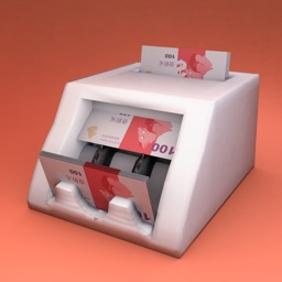 Money Counter 3D