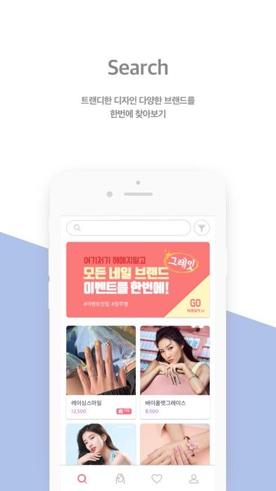 点击获取픽네일 - 24시간 무제한 가상피팅 네일쇼핑몰모음앱