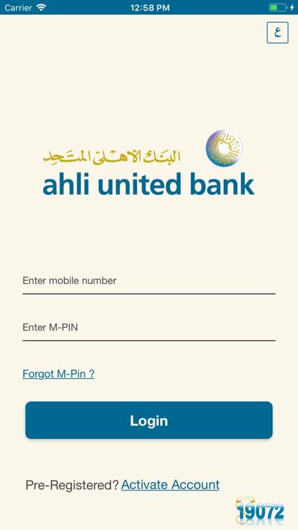 AUBE Mobile Wallet-e-Pocket screenshot-5