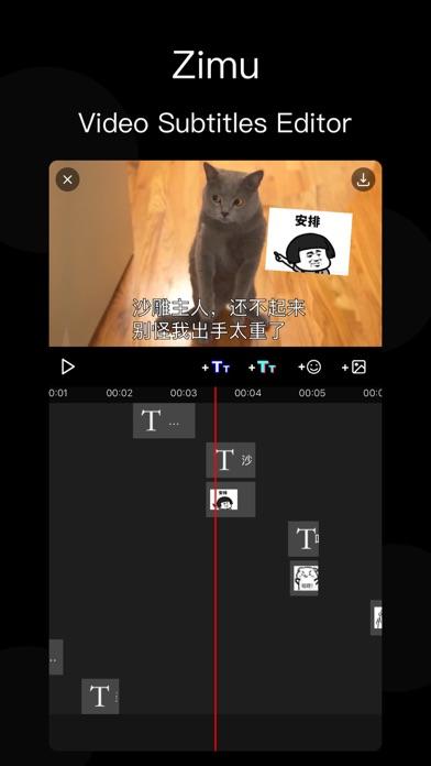 Zimu - Vlog Video Editor screenshot 1